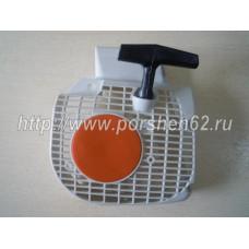 Стартер бензопилы Штиль 210, 230, 250 (аналог)