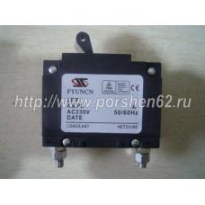 Выключатель автоматический 220В / 23А