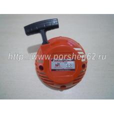 Стартер бензокосы (триммера) Хускварна 128 (аналог)